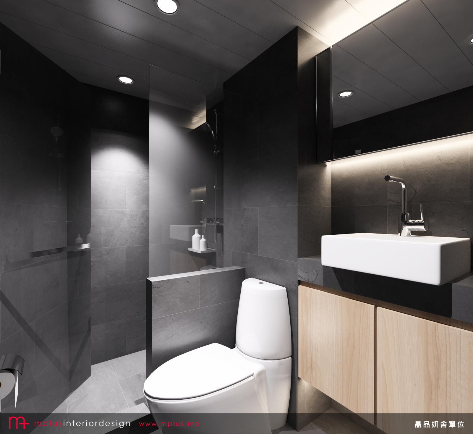 Casa Verde Apartments: MPLUS Interior Design Macau