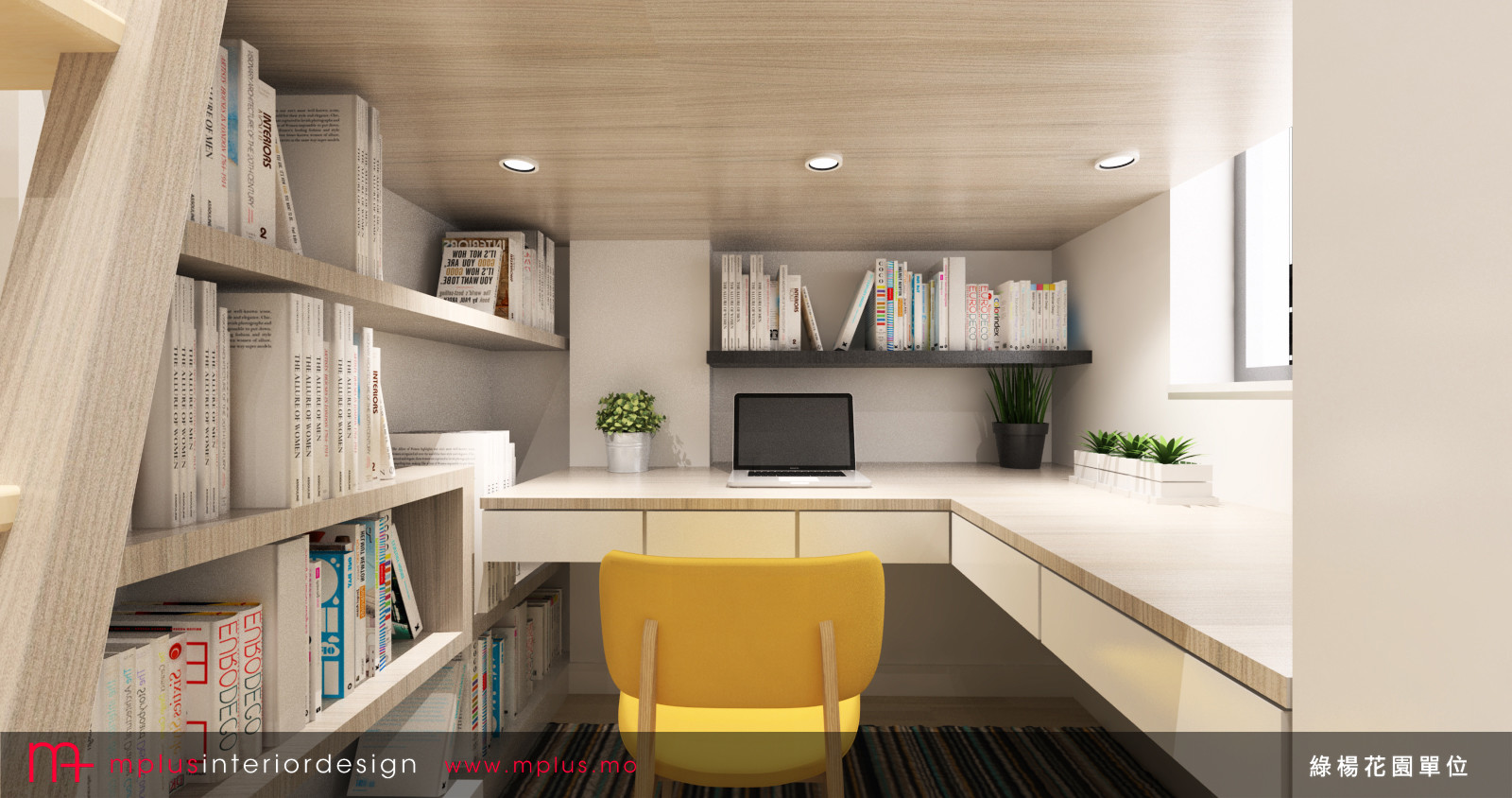 Edf lok yeung mplus interior design macau - Residential interior designers near me ...